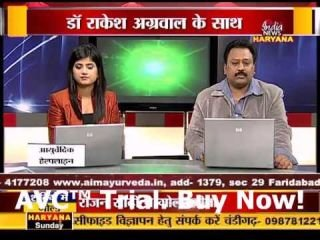 Dr Rakesh Aggarwal Director Aim Ayurveda on India News Arthritis,Part2